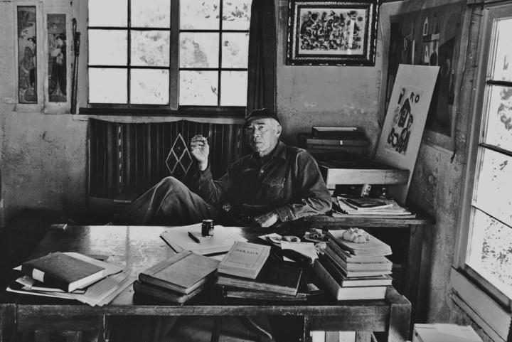 Miller, Henry Valentine