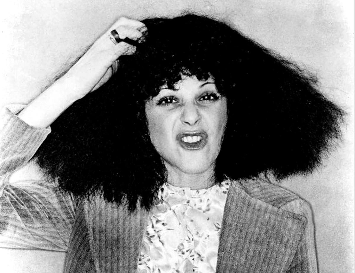 RADNER, Gilda